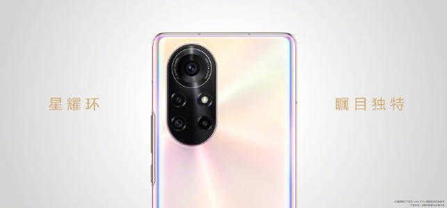 华为nova8pro参数及报价_华为手机nova8pro参数价格
