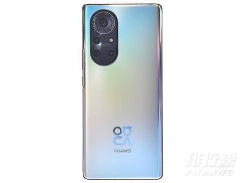 华为nova8pro手机参数配置_华为nova8pro参数详细参数