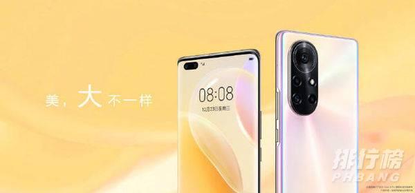 华为nova8pro手机怎么样_华为nova8pro优缺点