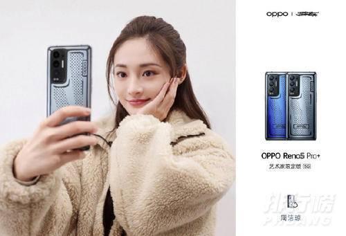 iqoo7和opporeno5pro+哪个好_哪个值得买