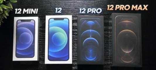 蘋果12和12promax參數對比_蘋果12和12promax對比