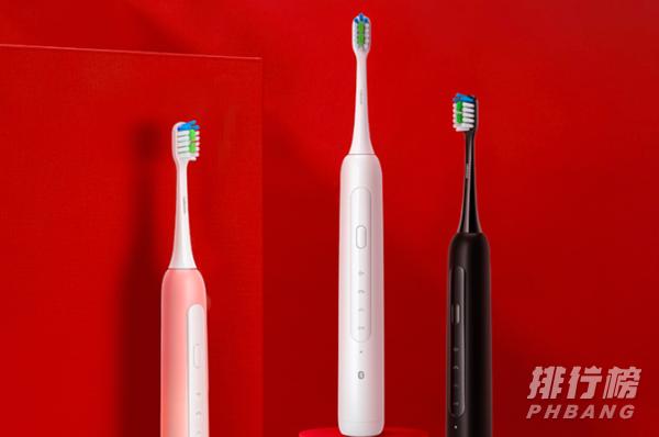 2021电动牙刷推荐_2021电动牙刷入门款