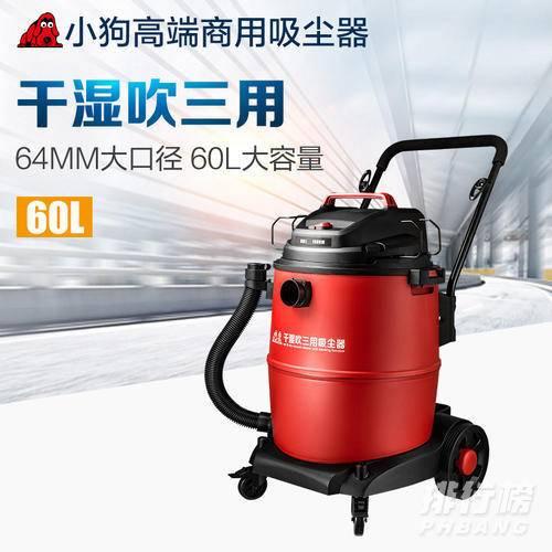 吸尘器哪个牌子性价比高_十大高性价比吸尘器排行榜