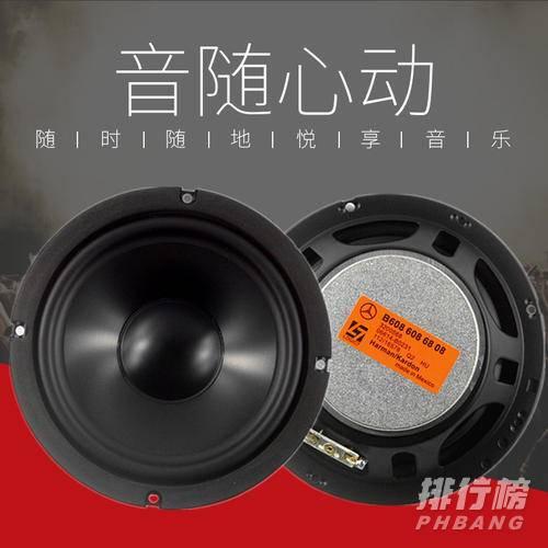 华为智能音箱sound x和哈曼卡顿智能音箱3对比_有什么区别