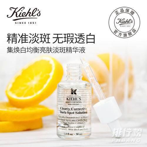 olay小白瓶和科颜氏淡斑精华哪个好用_olay小白瓶和科颜氏淡斑精华对比