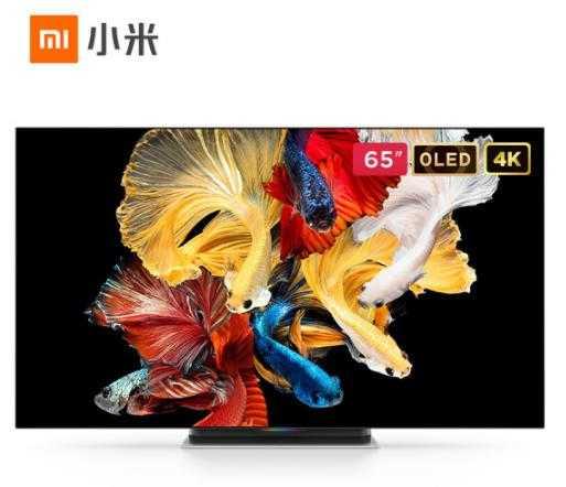 小米电视大师 65英寸 OLED 4K 超薄全面屏 智能语音平板电视L65M5-OD