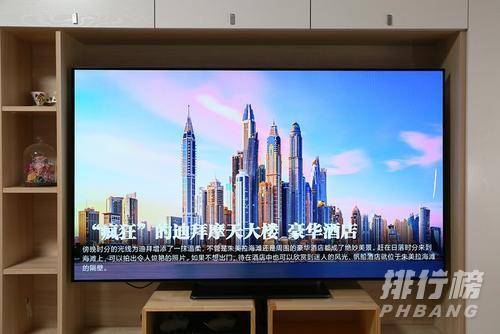 小米电视大师65寸和82寸区别_小米电视大师65寸和82寸哪个好