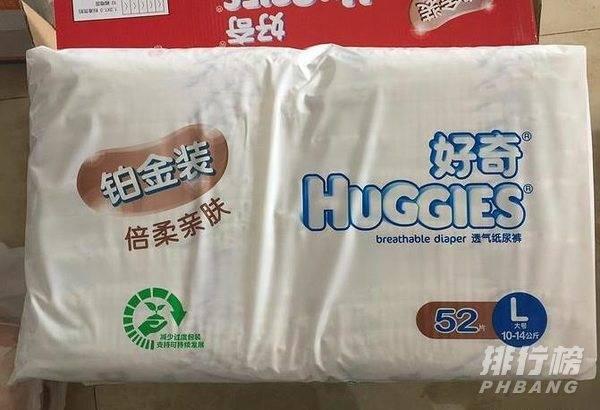 好奇纸尿裤哪个系列好用_好奇纸尿裤系列排行