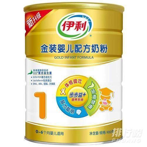中国奶粉前10强排行榜_新生儿奶粉哪个牌子好