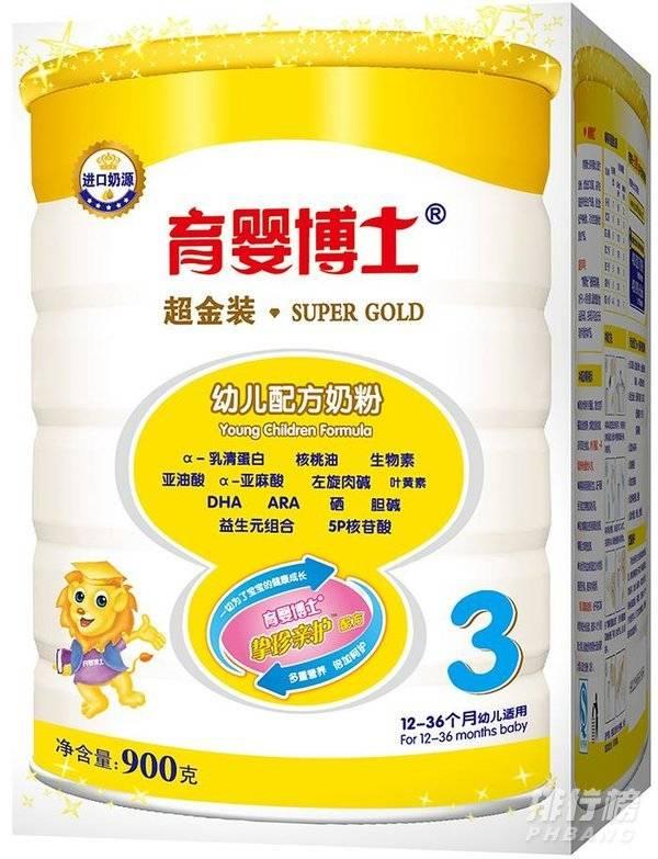 婴儿奶粉十大名牌排行榜_口碑最好的婴儿奶粉品牌