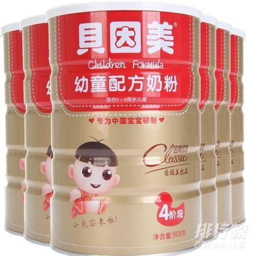 国产口碑最好奶粉排行榜10强_国产十大放心奶粉品牌
