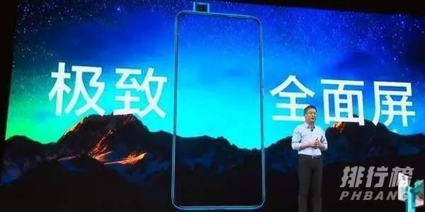 小米手机哪款性价比高3000左右_3000左右的小米手机性价比排行