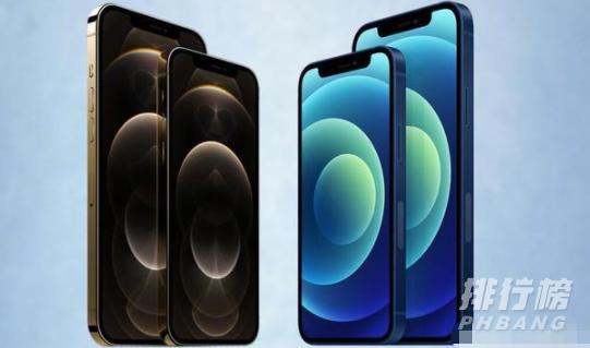 iphone12快充多久能充满_iphone12快充充电头充电速度