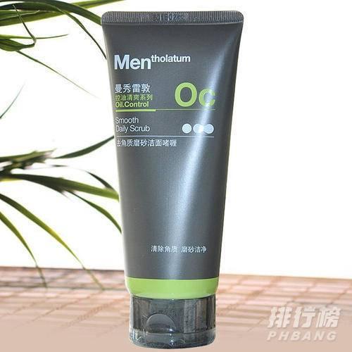 男士去角质的产品哪个好_男士去角质产品排行榜10强