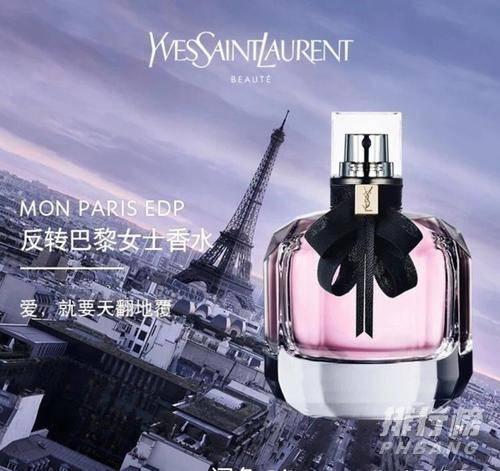 2021女士香水排名前十位_2021十大必买女士香水排行榜