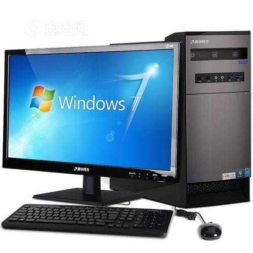 台式电脑哪个牌子好又便宜_什么电脑好用又实惠台式