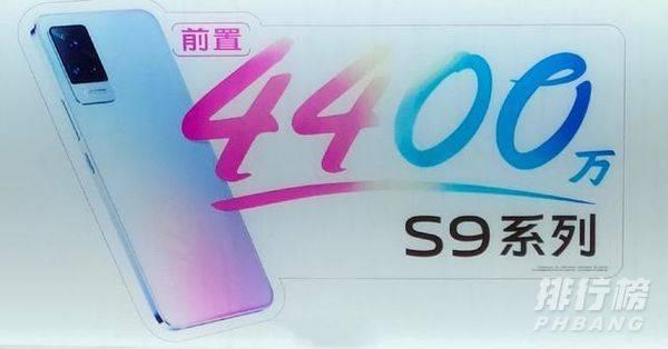 vivos9价格_vivos9手机价格是多少