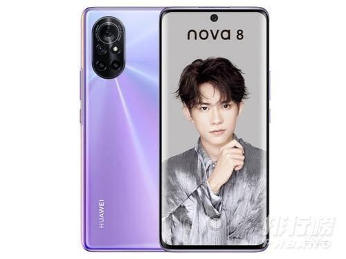 华为nova8的拍照功能有哪些_华为nova8pro拍照功能介绍