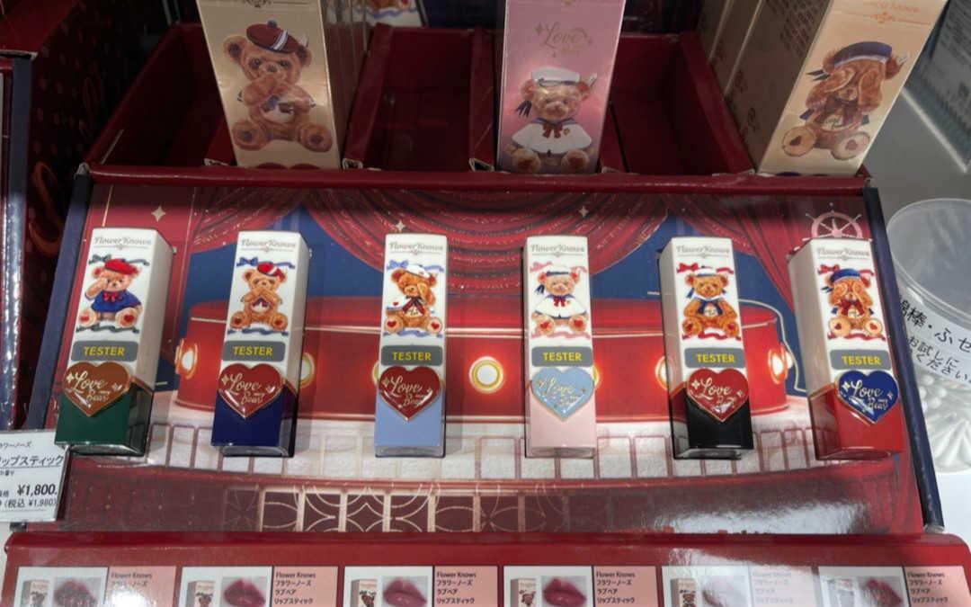 花知晓泰迪熊口红价格_花知晓泰迪熊口红草莓熊价格