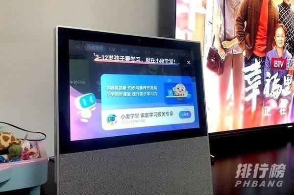 小度智能屏x10评测_小度智能屏x10开箱评测
