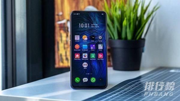 realmev15是什么牌子的手机