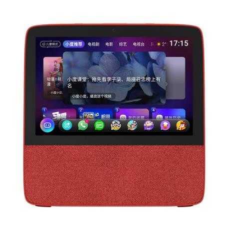 小度智能屏X8 8英寸高清大屏 触屏音箱红 电信版