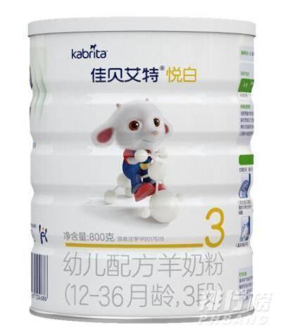 佳贝艾特羊奶粉价格_佳贝艾特羊奶粉多少钱一罐