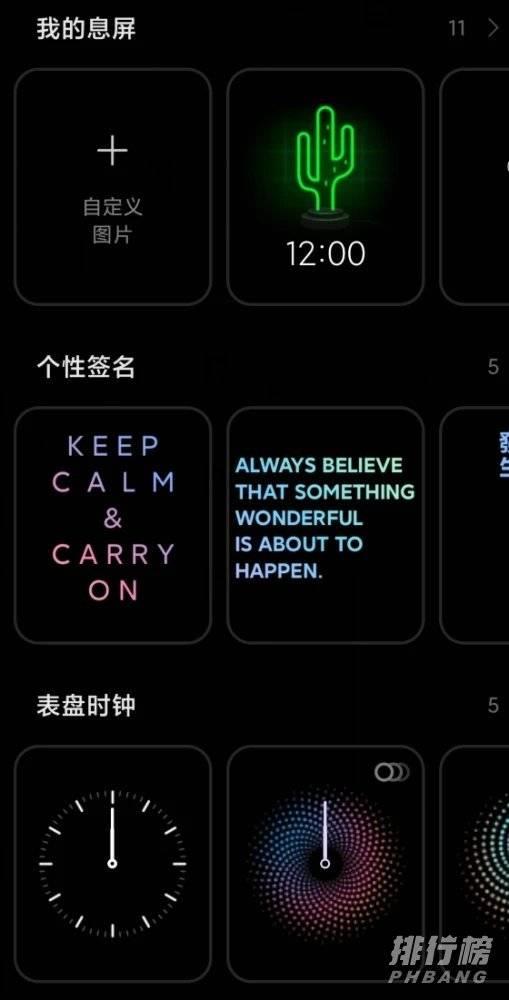 苹果13新功能曝光_苹果13有哪些新功能