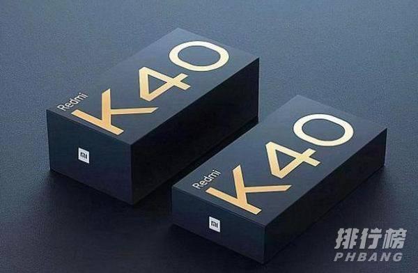 红米k40是什么处理器_红米k40处理器是什么