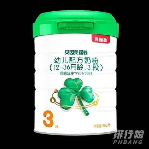 老爸测评推荐的三段奶粉_魏老爸测评的三段奶粉排名