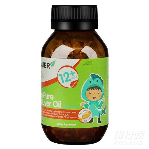 婴儿鱼肝油十大排行榜_适合新生儿吃的鱼肝油品牌