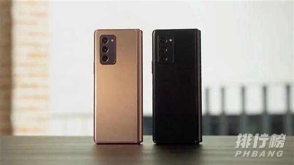 三星折叠手机2021新款多少钱_三星折叠手机2021新款价格