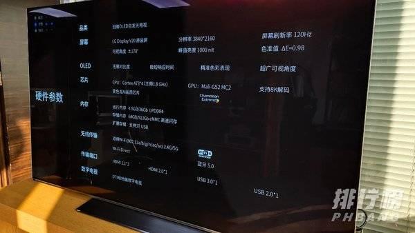 创维s81pro评测_创维电视s81pro开箱评测