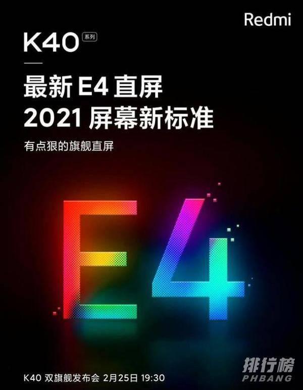 红米k40预计多少钱_红米k40预计售价
