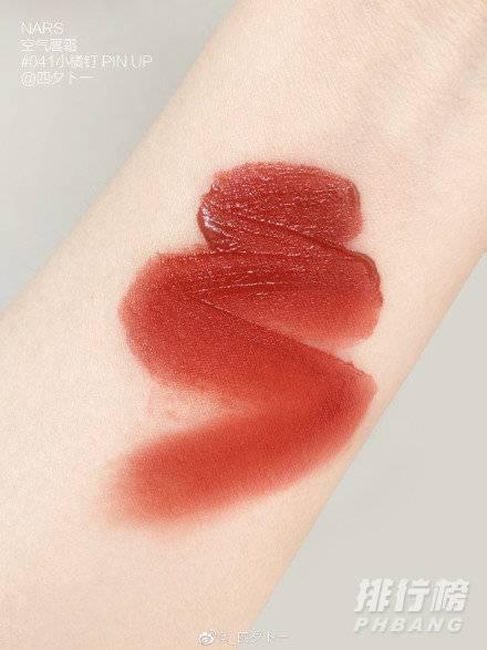 nars空气唇釉试色_nars空气唇釉是什么颜色
