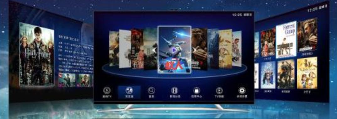 液晶电视哪个牌子质量好_2021液晶电视品牌质量排行