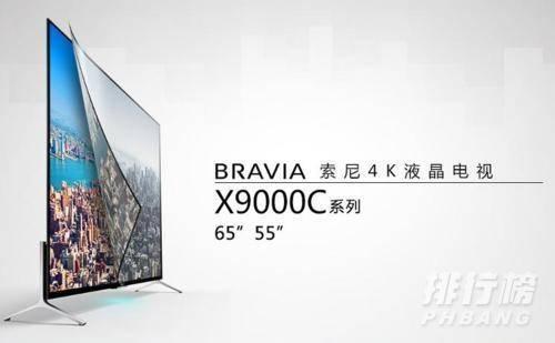 索尼电视65寸哪一个型号最好_索尼电视65寸型号性价比排行榜