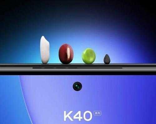 小米11和红米k40哪个好_小米11和红米k40怎么选