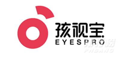 2021护眼台灯品牌排行前十名_儿童护眼灯品牌排行前十名