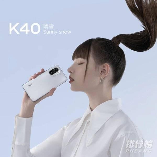 红米k40系列对比_红米k40系列手机参数对比