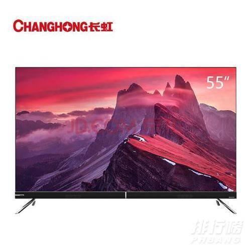 4000元左右的电视55寸推荐_4000元左右55寸电视排行榜