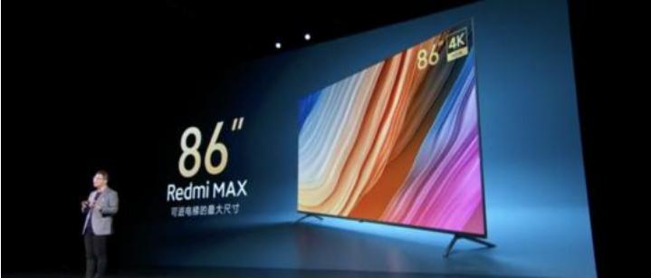 RedmiMAX86英寸电视开箱_RedmiMAX86英寸电视开箱评测