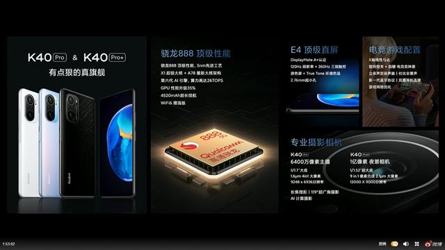 骁龙888处理器几纳米骁龙888是几纳米工艺制造