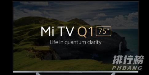 小米电视q1 75英寸什么时候上市_小米电视q1 75英寸上市时间