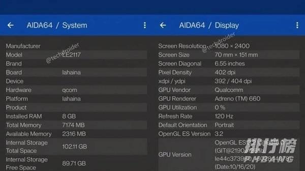 一加9pro手机参数配置表_一加9Pro配置参数表