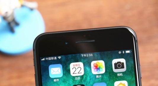 iphone8plus值得入手吗_2021iphone8plus还值得买吗
