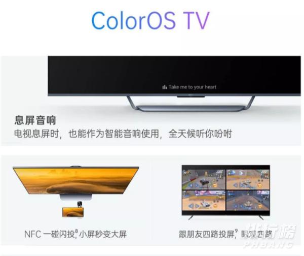 oppo智能电视r1多少钱_oppo智能r1电视价格