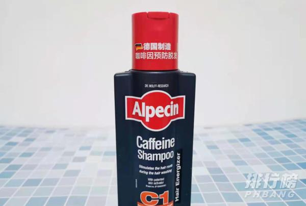 口碑最好的防脱洗发水2021_最有效的防脱发洗发水