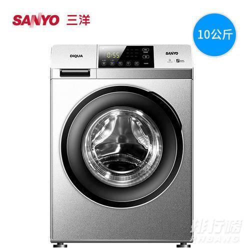 全球洗衣机销量排行榜2020_全球洗衣机销量排行榜前十名2020