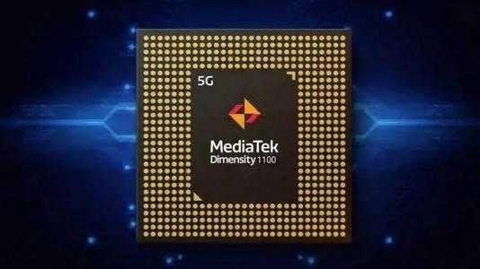 天玑1100相当于骁龙多少处理器_天玑1100处理器怎么样